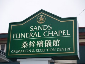 sands-3