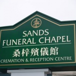 Sands Flooring Gallery